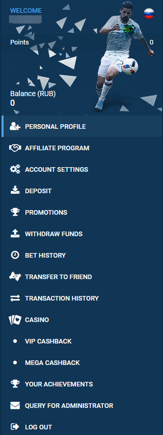 1xBet personal account